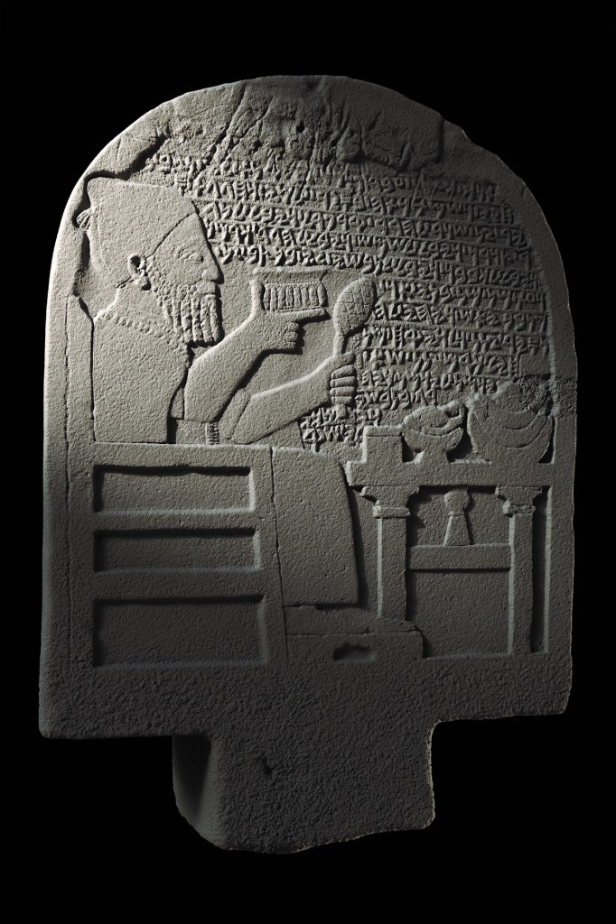 Stele of Katumuwa/Image: Oriental Institute-Travis Saul