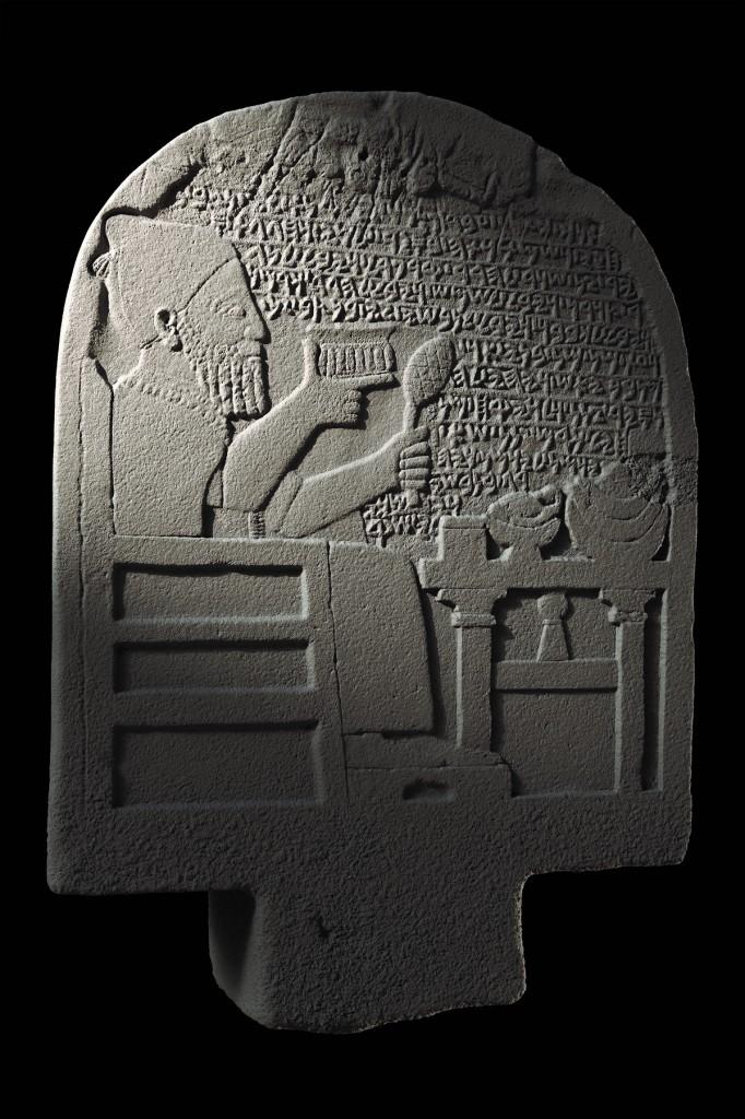 Stele of Katumuwa/Photo: Anna Ressman