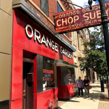 Chop Suey Chronicles: All-American Chinese Food in Chicago