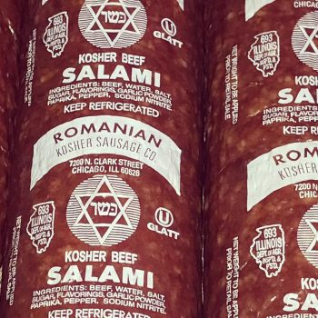Give the Gift of Sausage: Salami from Romanian Kosher Sausage Co.